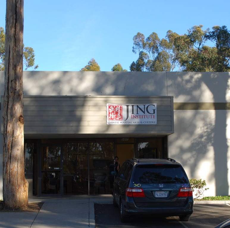 JING Institute entrance